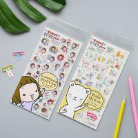 新款 小公主快乐生活卡通透明日记相册手帐小贴画 DIY手机贴纸