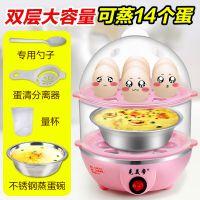 克美帝PA-618双层煮蛋器+碗+分离器+勺子