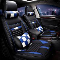 新款汽车座套海马福美来二代三代M5VS专用皮革四季通用全包坐垫