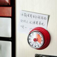 FaSoLa厨房机械计时器 厨房定时器 学生提醒计时器