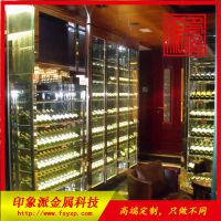厂家销售酒吧装饰不锈钢镜面镀黑钛酒柜制品会所装饰酒柜批发价格