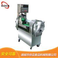 佳品新型数字切菜机生产厂家报价 中央厨房切菜机视频