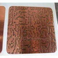 佛山金一帆不锈钢蚀刻青古铜 红古铜 亮光 哑光 发黑做旧板