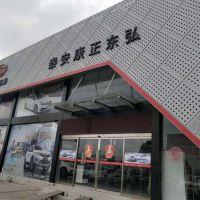 天津汽车店门头冲孔板装饰