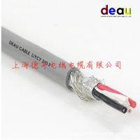 LIYCY信号传输屏蔽电缆14*0.25