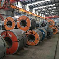 上海武钢180克高锌层镀锌板卷用途、规格齐全、质量三包。