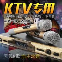 铭汇A801无线话筒一拖二舞台KTV会议家用唱歌专用U段卡拉OK麦克风