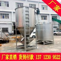 PET破碎片材/再生料热风循环混合干燥机 立式电动双管道搅拌机器