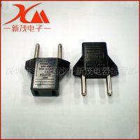 欧规电源转换插头 欧规转换插座 欧式转换插头 欧标多用转换插头