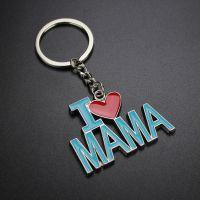 创意金属英文字母我爱妈妈钥匙扣母亲节父亲节小礼品挂件G069