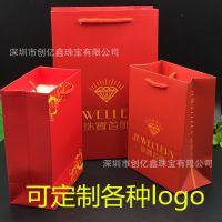 厂家专业定做优质珠宝购物袋精美礼品包装袋手提服装纸袋定制logo