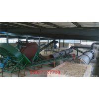 牛粪有机肥设备,小型有机肥颗粒生产线价格
