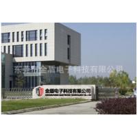 广东金盾电子科技有限公司
