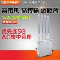 郑州无线网络监控设备 无线网络覆盖