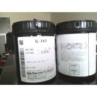 日本信越G-746,G-741,KS-609,KS-609H,G-751,X-23-7762导热硅脂
