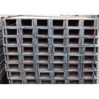 槽钢 镀锌槽钢 兰州槽钢厂家供应