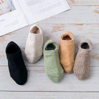日系春季船袜女士隐形袜纯色基础款袜子浅口防滑纯棉高弹素色短袜