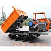 吉林松原履带自卸运输车定制3吨履带式拖拉机生产厂家