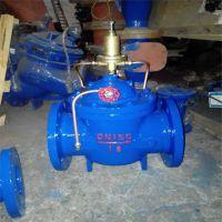 厂家直销 900X-10/16Q DN80 型球墨铸铁 紧急关闭阀 流量水力控制阀