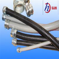 弘创定做金属可挠管长度@1.5米长金属可挠管材质