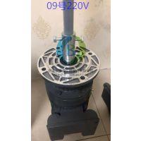 0.37kw立式摆线针轮搅拌机减速机加药搅拌机