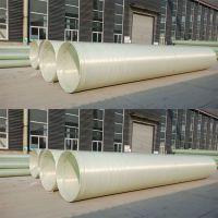 公路排污玻璃钢管道A东川公路排污玻璃钢管道厂家价格
