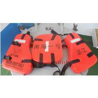 供应船用三片式救生衣厂家