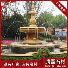 园林石雕喷泉厂家 景观石雕喷泉