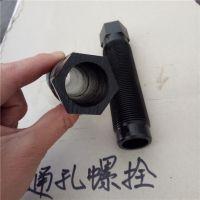 广东机械配件诺固厂家定做通孔螺栓 中空调节螺丝 定做高强度空心螺丝