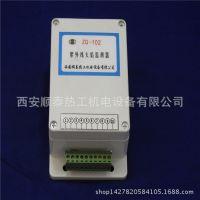 秦川热工紫外线火焰检测器使用说明及接线方式资料