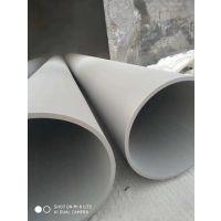 现货大口径不锈钢焊管 耐高温不锈钢管品质保证