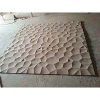 现代简约装修装饰板材-立体波浪板-工艺通花板-浮雕板-镂空板