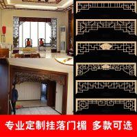 仿古工艺门窗实木花格现代中式挂落门楣电视背景墙镂空雕刻门头