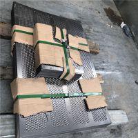 现货不锈钢冲孔网板 铝板冲孔网 镀锌冲孔网