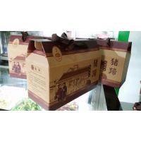 许昌纸箱定做红薯包装箱质量保证