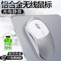 跨境专供优想K1铝合金充电无线鼠标静音无声鼠标亚马逊EBAY速卖通