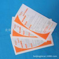 北京厂家直销医用新生儿服纸塑袋  医用绷带灭菌袋  可设计图稿