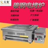 厂家直销双驰电烤炉商用碳钢黑金电烤炉多功能烤生蚝肉串面筋炉子