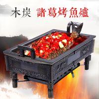 仿古青铜鼎烤鱼炉子酒精木炭诸葛烤鱼盘碳烤炉长方形商用海鲜咖盘
