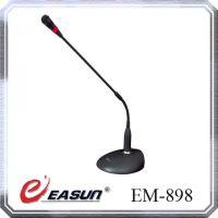 神鹰EASUN EM-898 会议电容话筒 台式有线鹅颈式麦克风