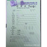 EACH京东商城入驻验货公司 仪器计量校准检测质检报告办理 行业
