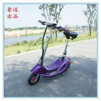厂家直销 新款紫色无刷成人折叠电动车 迷你女士电动车 豪迈出品
