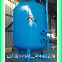 山东百科不锈钢机械过滤器 多介质过滤器污水处理设备