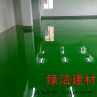 厂家供应环氧薄涂地坪  可自刷环氧薄涂地坪