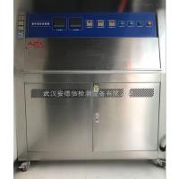 北京ADX紫外光照老化试验箱