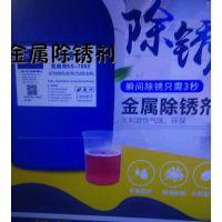 空调冷却水塔除垢除锈剂/高效循环水水垢清洗剂/中央空调蒸发器水垢剂