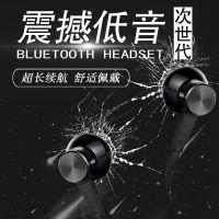 直销蓝牙耳机立体声4.1磁性吸附狂甩不掉运动蓝牙耳机