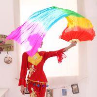 扇子舞蹈彩虹扇 竹子火焰扇 过渡七彩色舞蹈加长扇子道具