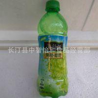 美汁源爽粒葡萄 450ml  葡萄汁饮料   无色素无防腐剂果汁饮料