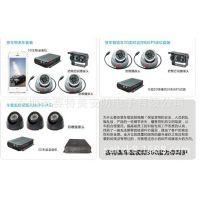 车载行驶记录仪 汽车监控套件 3G和GPS实时监控配套赛特美出厂价